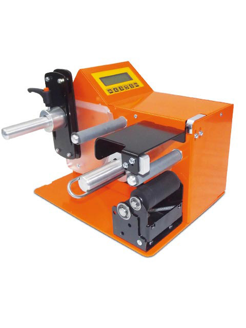 Small Label Dispenser - DP03